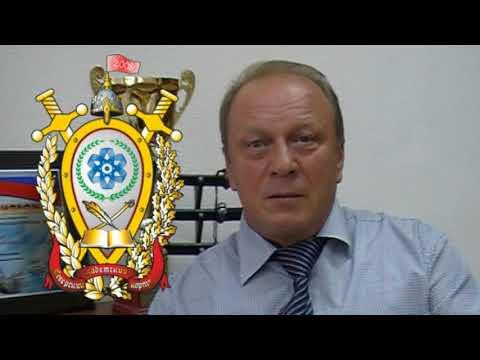 Герой Окунев Автор Акулов