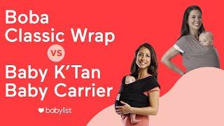 Boba vs. Baby K'tan Wrap Comparison