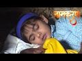 Namkaran - 13th June 2017 | Star Plus Namkaran Serial Today Latest News 2017