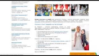 Свадьба, юбилей, корпоратив, день рождения на теплоходе