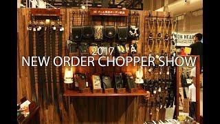 今回は2017年7月に神戸で行われたNEW ORDER CHOPPER SHOW2017に出店した...