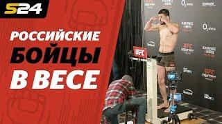 Соперник Хабилова провалил взвешивание на UFC в Праге | Sport24