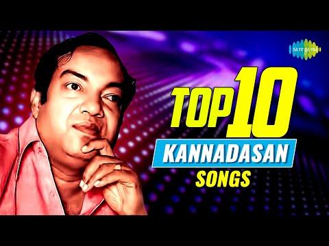 Top 10 Songs of Kannadasan   Senthazhampoovil   Sorgam Madhuvile   Ilamai Ennum Poonkaatru