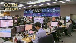 видео Новости финансового сектора