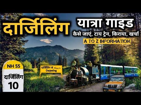 Darjeeling Tour Budget Itinerary   Darjeeling Travel Tips   Darjeeling Tour Full Info By MS Vlogger