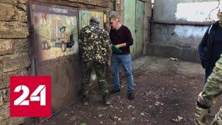 В Крыму задержан россиянин, планировавший устроить взрыв - Россия 24
