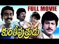 Kunthi Putrudu Full Length Telugu Movie Mohan Babu Vijayshanti Dvd ...