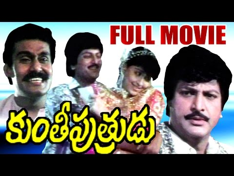 Kunthi Putrudu Full Length Telugu Movie || Mohan Babu, Vijayshanti || DVD Rip