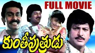 Kunthi Putrudu Full Length Telugu Movie || Mohan Babu, Vijayshanti || DVD Rip