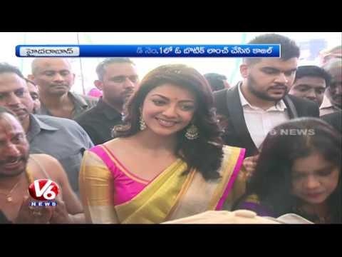 Kajal Agarwal Launches Trisha Boutique In Banjara Hills | Hyderabad | V6 News