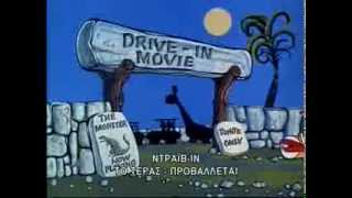 The Flintstones [GR Intro]