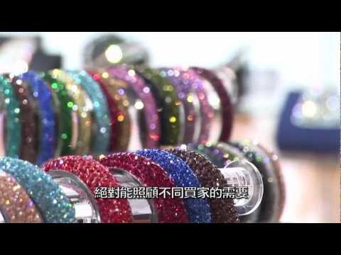 Asia's Fashion Jewellery & Accessories Fair 2011