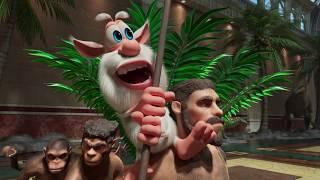 Буба - Серия #30 - Динозавры 🐲 - Весёлые мультики для детей - Буба МультТВ