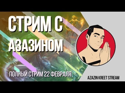 Стрим Dying Light [by Azazin Kreet] #26