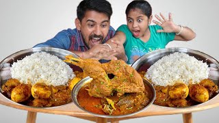Full Chicken+Egg Masala Curry+Rice Eating Show In Bengali