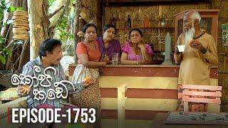 Kopi Kade | Episode 1753 - (2020-01-26) | ITN Thumbnail