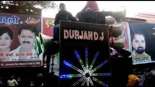 Durjan dj base in jhansi