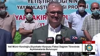 Vali Münir Karaloğlu,Diyarbakır Karpuzu Fidesi Dağıtım Töreninde Açıklamalarda Bulunuyor