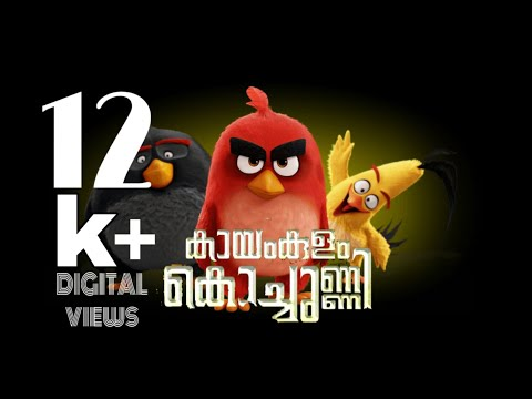 Kayamkulam Kochunni Official Trailer | Remix | Angry Birds Version | Nivin Pauly |Mohan Lal