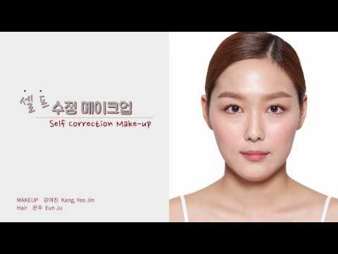 Makeup Touch Up Tips - 셀프 수정 메이크업