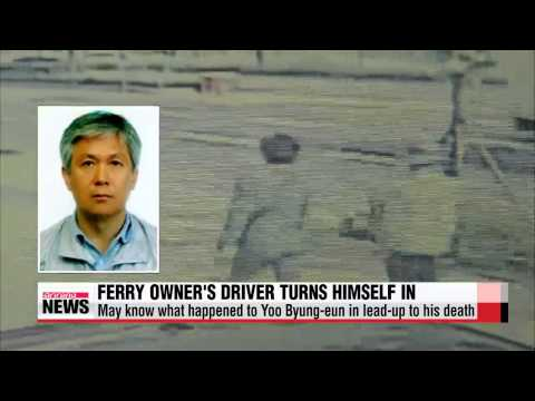 Sunken ferry probe: close aide of Sewol-ho owner turns himself in