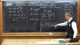 Урок 221. Решение комбинированных задач