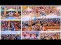 VLOG 91 | Gurupurab Special | Guru Nanak Dev Ji | Bhai Gagandeep Singh