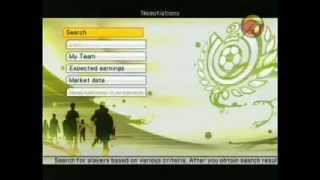 PES 2007 Gameplay PC