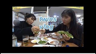 [VLOG.2] 제주도가서 술만 먹는 쌍둥이의 두 번째…