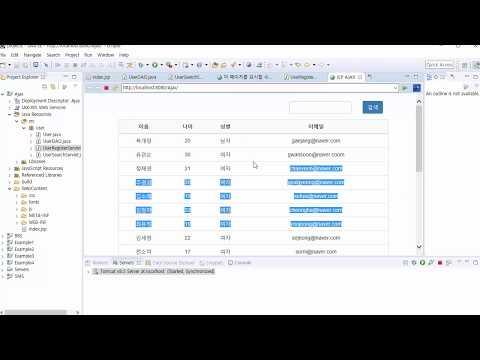 JSP에서 Ajax와 JSON 활용하기 강좌 7강 - 회원 등록 기능 구현 및 프로젝트 완료 (JSP Ajax JSON Tutorial #7)