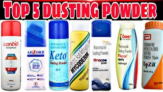 TOP 5 FUNGAL INFECTION POWDER || TOP 5 DUSTING POWDER || TOP 5 2019 BEST SKIN POWER ||