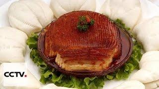 Китайская кухня: Кусочки свинины, запечённые на листе лотоса