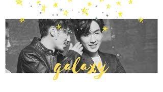 i'll pluck the stars and give them to you // zhu yilong x bai yu
