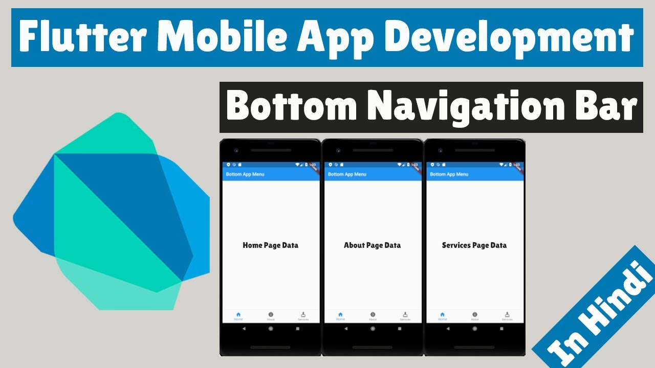 How to Add Bottom Navigation Bar in Flutter