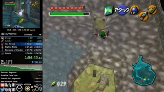 Ocarina of Time 100% Speedrun in 3:54:52