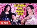 Sadaabahaar Actress Rekha at LUX Golden Rose Awards 2018 | Red Carpet