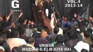 Maulana Abbas Irshad Naqvi 2013-2014 Khamsa (Kazmain) 4th Majalis