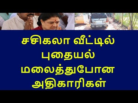 tamilnadu raids carried out to remove me sasikala|tamilnadu political news|live news tamil