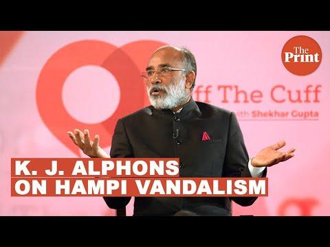 Union Tourism Minister KJ Alphons' response on Hampi vandalism