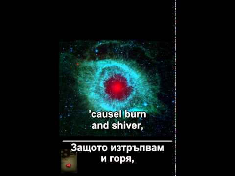 Charlie - Burn And Shiver (превод)