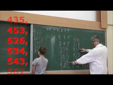 Трёхзначные числа, произведения цифр которых равны 6, 10 или 60