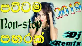 free mp3 songs download - Sinhala dj nonstop 2019 mp3 - Free