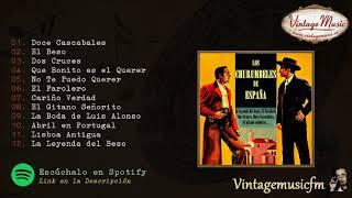 Los Churumbeles de España. Doce Cascabeles, Colección España #03 (Full Album/Album Completo)