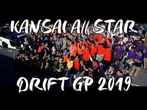 【新作】KANSAI ALLSTAR DRIFT
