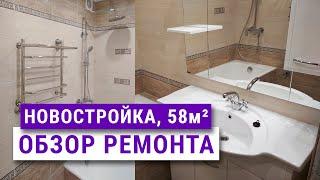 Ремонт квартиры под ключ г. Видное. Видео отзыв клиентов