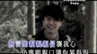 陳柏宇 - 你瞞我瞞 (加洲紅獨家-紅霸K歌)