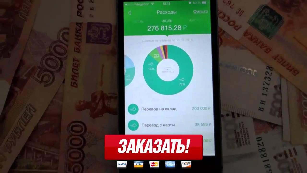 Игра на реальные деньги!!! vk.com/club83190815