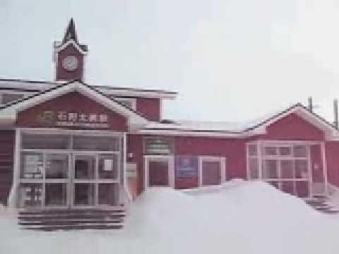 【当別町太美】JR石狩太美駅