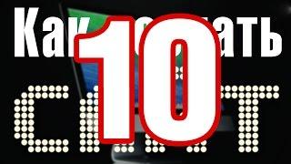 Как создать сайт? – Урок 10 – основы SEO: базовая оптимизация страниц для продвижения в поисковиках