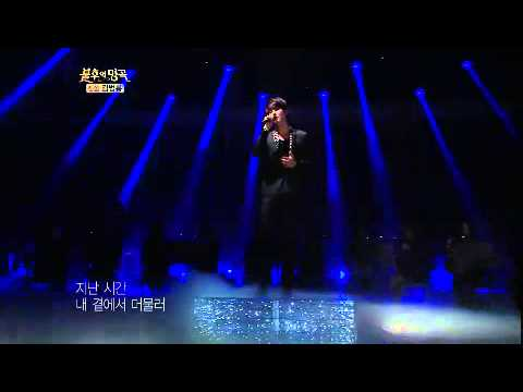 Download 불후의 명곡 2 - Shin Hye Sung Immortal Songs 2 EP78 # 002 Mp4 baru